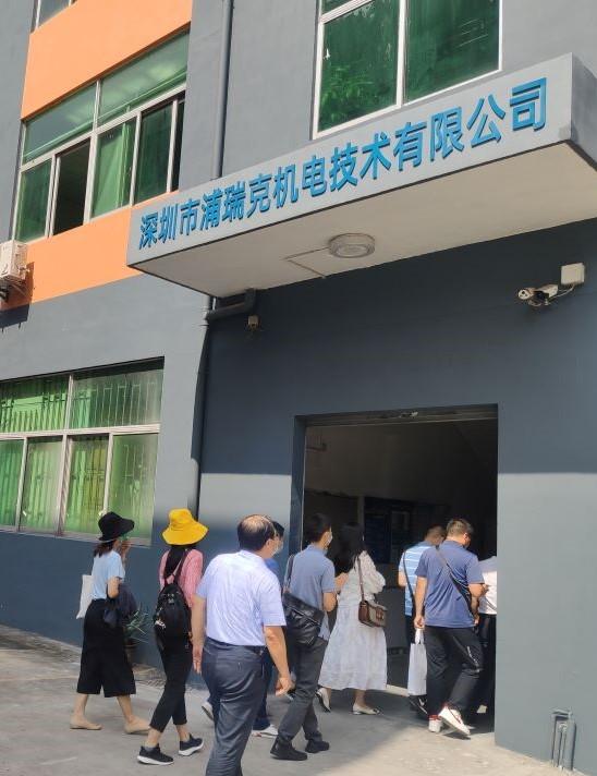 中国消费者协会代表走进浦瑞克工厂深入探访